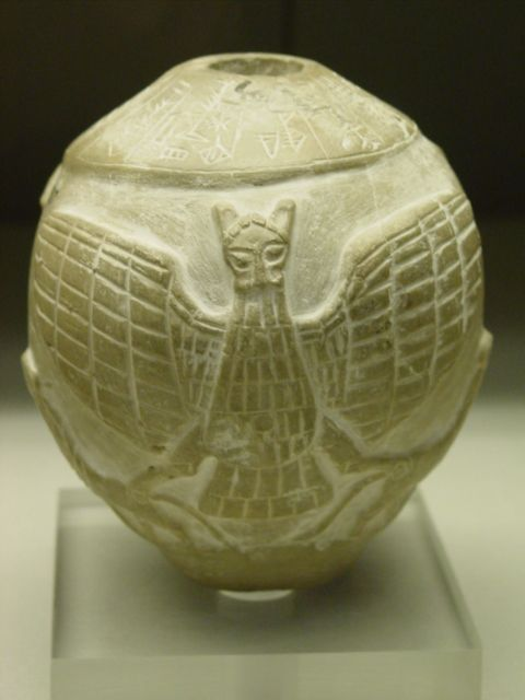sumerian artifacts 15 of 53